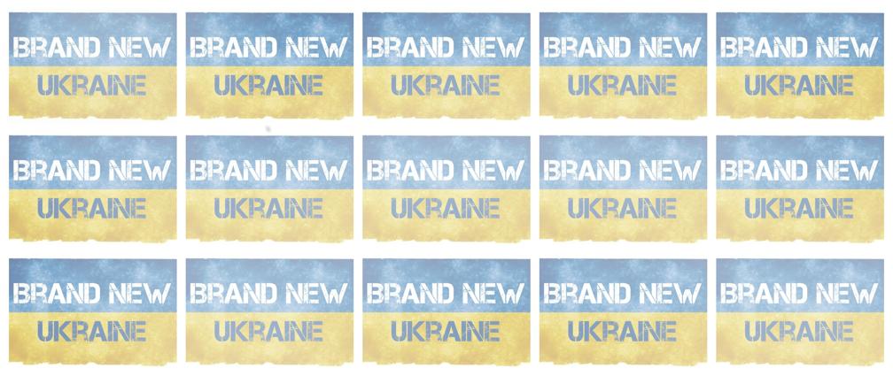 BRAND NEW UKRAINE