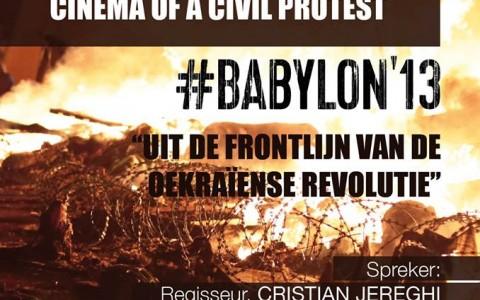 Tires, coctail Molotov and Ukrainian revolution