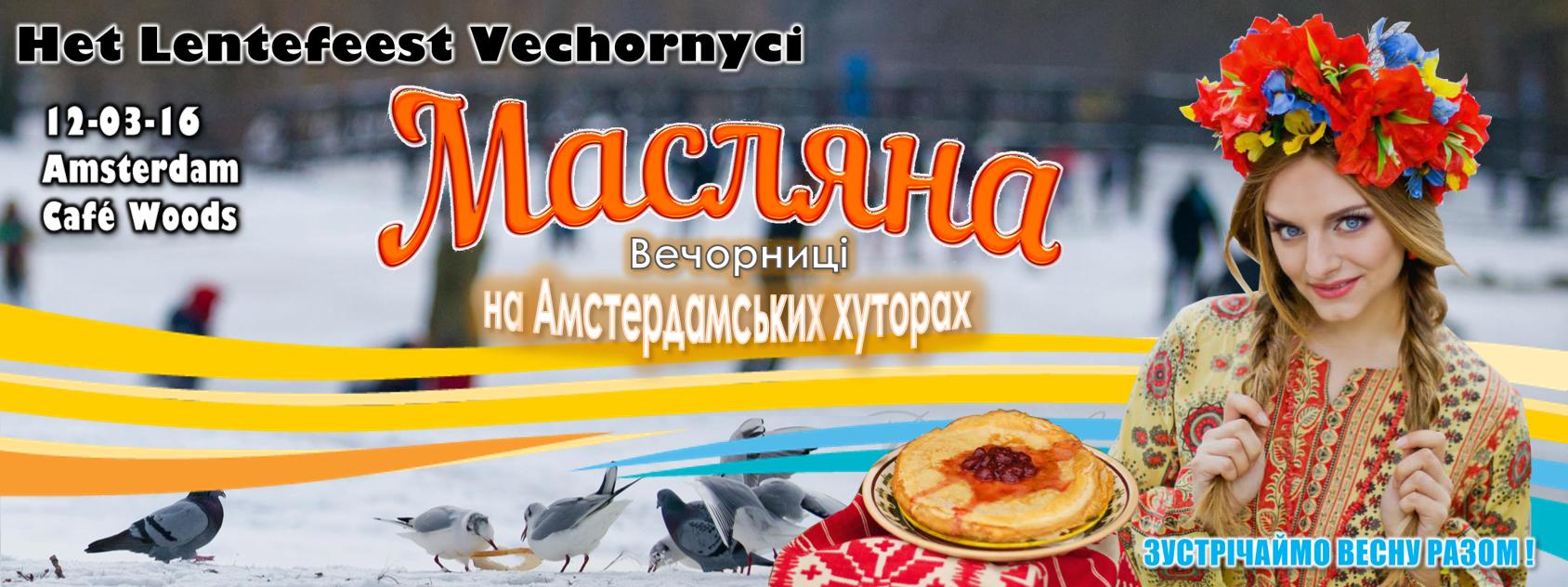 Maslyana4