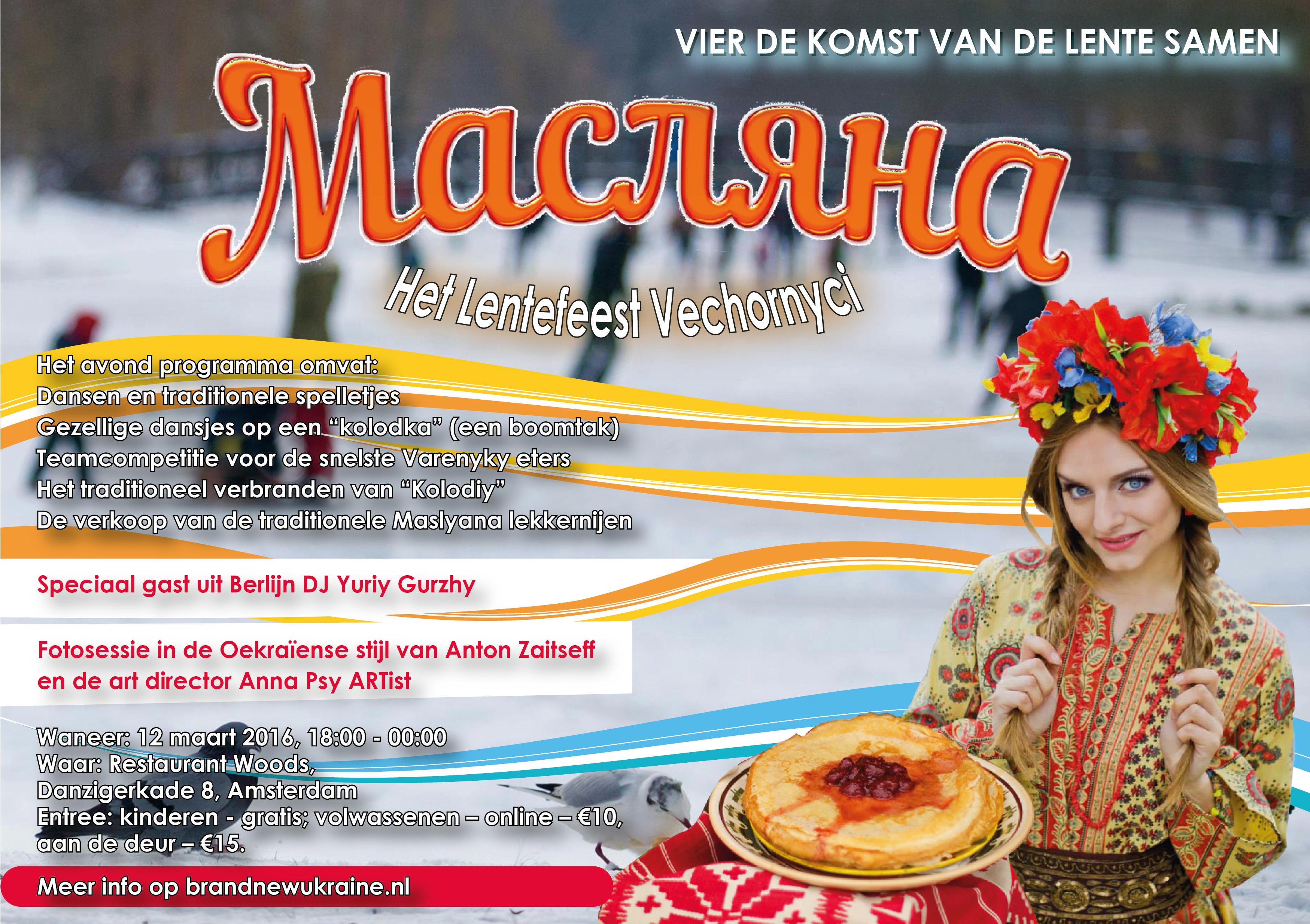 Maslyana Vechornyci AMsterdam