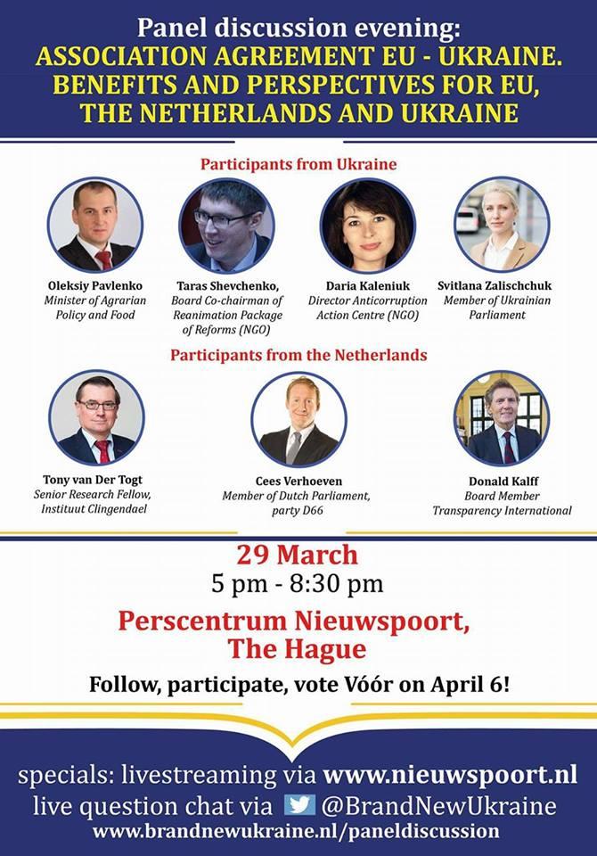 Flyer Panel Discussion Eu Ukraine Association Agreement Brand New